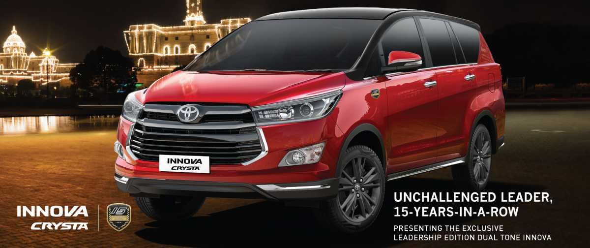 Toyota Innova Paling Mewah, Edisi Terbatas Pakai Captain Seat