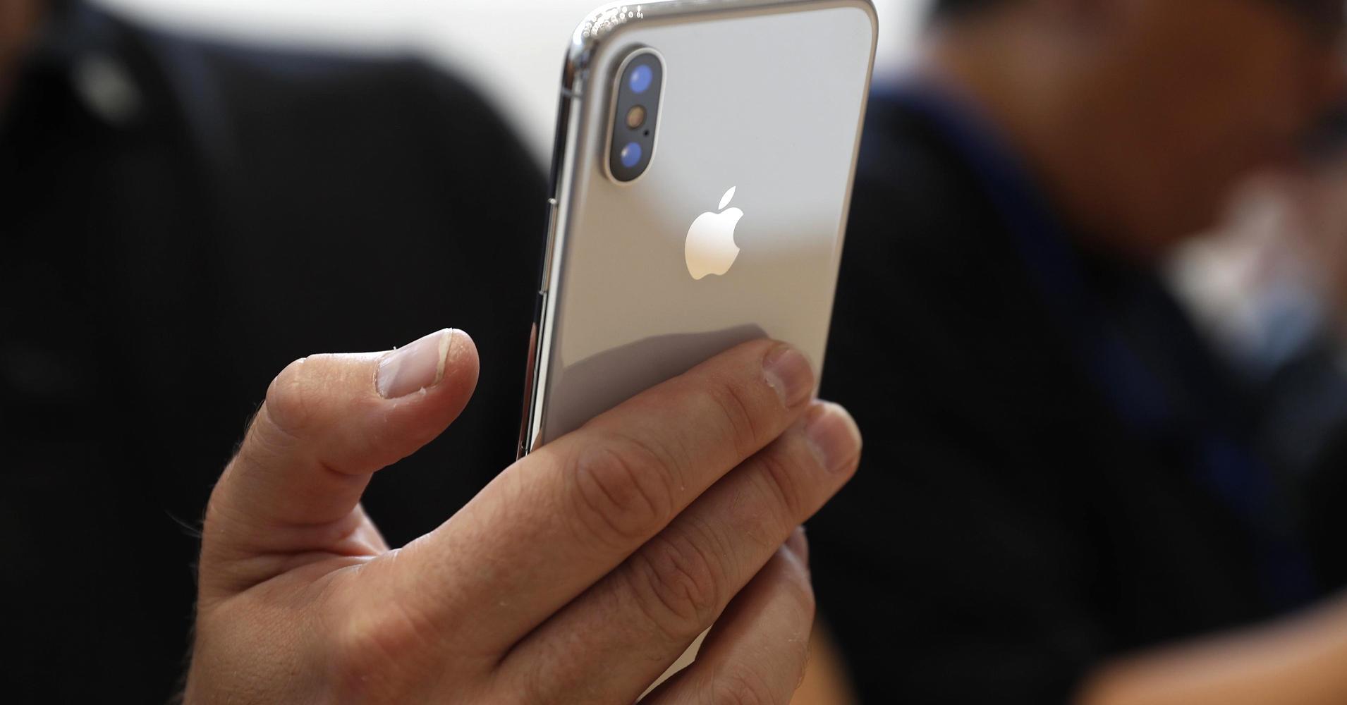 <i>Cie</i>, Apple Kepincut Ponsel Layar Lipat