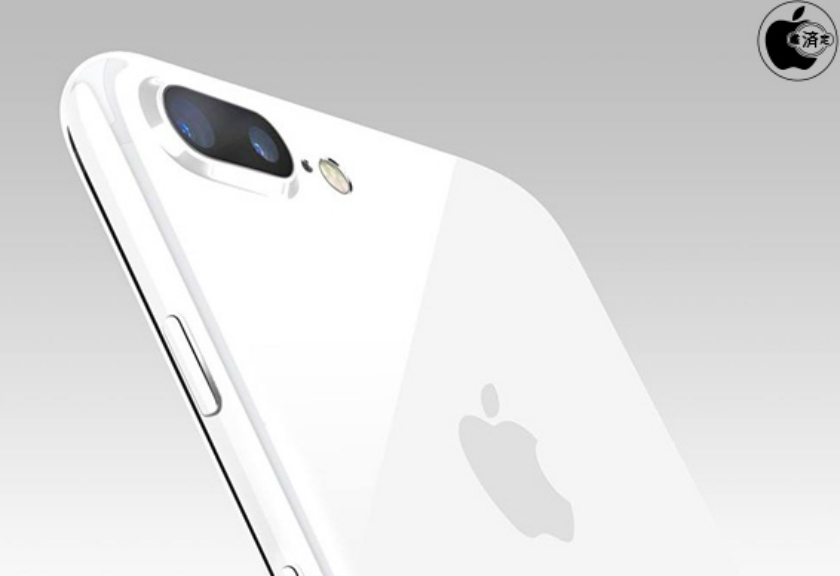 iPhone 8 Dirumorkan Rilis Pada 17 September 2017