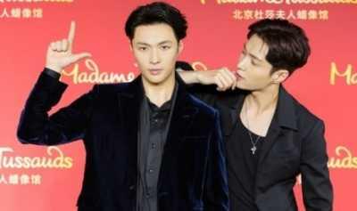 Lay EXO Temui Kembarannya di Shanghai