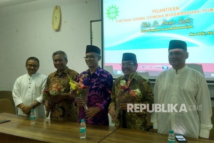 Bangun Pluralitas, Muhammadiyah Hadir di India
