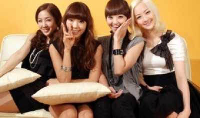 Grup Sistar Bubar